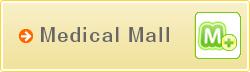 Medical Mall